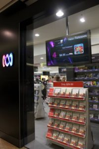 Digital Signage displaying product releases