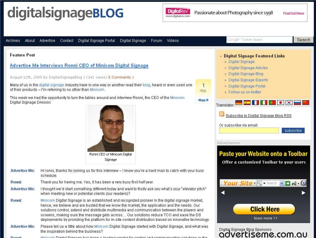 digitalsignageblog