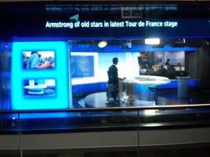 abc 24 news - the studio
