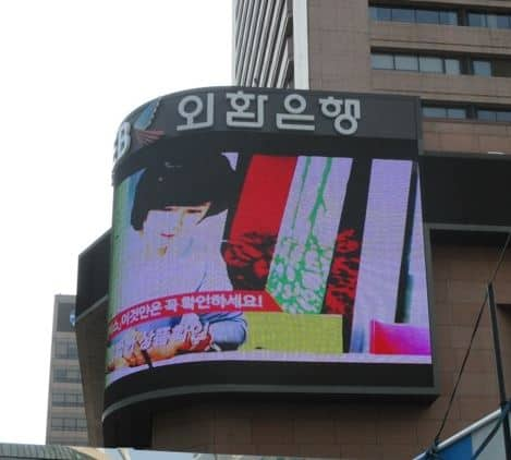 How has Digital Signage Changed the Way We View Advertising